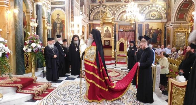 Εορτή Αγίων Κωνσταντίνου και Ελένης