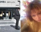Αριστοτέλεια Δόγκα: «Όταν μου πέταξαν το μαχαίρι δεν βρήκε πουθενά να καρφωθεί» – Η ανάρτηση στο Facebook