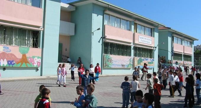 Δημοτικά σχολεία: Πώς θα ανοίξουν τη Δευτέρα – H ΥΠΟΥΡΓΙΚΗ ΑΠΟΦΑΣΗ