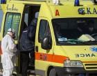 Θρίλερ: Βρέθηκε νεκρός 32χρονος που ήταν σε καραντίνα – Ήταν αρνητικός σε τεστ κορωνοϊού