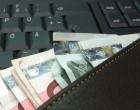 Επιστρεπτέα προκαταβολή: Έως 15 Μαΐου οι αιτήσεις – Τι ποσά θα λάβουν οι επιχειρήσεις