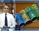 Μητσοτάκης: Πακέτο 24 δισ. ευρώ για τη στήριξη του τουρισμού και την ανάταξη της οικονομίας