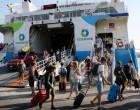 Ένωση Καταναλωτών Ελλάδος: Ποιες είναι οι τιμές που πρέπει να έχουν στα πλοία – Οδηγίες στους επιβάτες