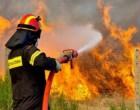 Πρόσκληση σε σύσκεψη σχεδιασμού δράσεων πυροπροστασίας Όρους Αιγάλεω