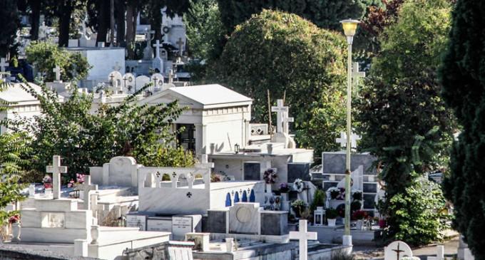 Εισαγγελική έρευνα για τον λάθος νεκρό