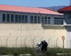 Κρατούμενος χτύπησε σωφρονιστικό υπάλληλο – Μεταφέρθηκε στο νοσοκομείο