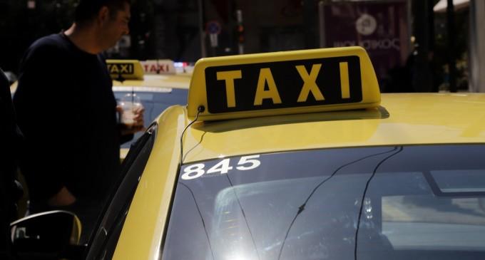 Μειωμένες τιμές από και προς αεροδρόμιο στα ταξί: Το νέο κόστος, ποιες περιοχές αφορά