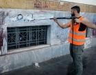 Εργασίες καθαρισμού στο ΝΑΤ