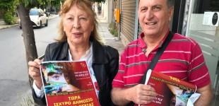 Έτσι σέβεται ο ΣΥΡΙΖΑ το περιβάλλον; -Παράνομη αφισοκόλληση με Σταματάκη στον Πειραιά (φωτο)