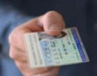 Πώς ο ΑΦΜ θα γίνει ο νέος προσωπικός αριθμός και στις ταυτότητες