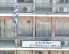 Οι Βουλευτές του ΣΥΡΙΖΑ εκθειάζουν το θέμα της ακαταλληλότητας του κτιρίου της Αστυνομικής Διεύθυνσης Πειραιά