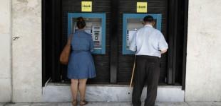 Τι ισχύει από σήμερα στις τραπεζικές συναλλαγές