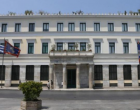 Προσλήψεις: 38 θέσεις εργασίας στον δήμο Αθηναίων – Διαβάστε την προκήρυξη