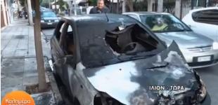 Έβαλαν φωτιά σε δύο αυτοκίνητα της ίδιας οικογένειας (Βίντεο)