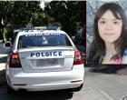 Πώς βρέθηκε η 10χρονη Μαρκέλλα – Τι λέει ο άνθρωπος που εντόπισε το κορίτσι στη Θεσσαλονίκη – Τα πρώτα της λόγια