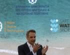 Η προστασία της ανθρώπινης ζωής στη θάλασσα, καθοριστική προτεραιότητα