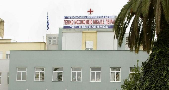 Επίσκεψη αντιπροσωπείας του ΣΥΡΙΖΑ στο νοσοκομείο Νίκαιας