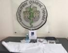 Διανομή μέσων ατομικής προστασίας στα μέλη του Οδοντιατρικού Συλλόγου Πειραιά
