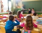 Γλυφάδα: Με θερμικές πύλες και υγειονομικό υλικό όλα τα σχολεία