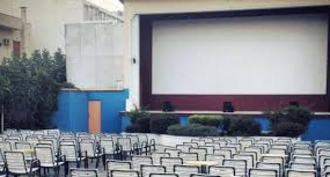 Ξεκινούν την Πέμπτη 4 Ιουνίου οι προβολές στους δημοτικούς θερινούς κινηματογράφους, «Σινέ Κήπος» και «Σινέ Νέα Μασκώτ»