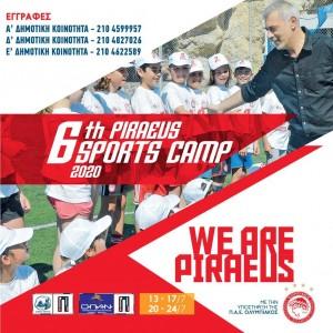 6th piraeus sports camp
