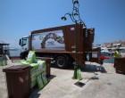 Έργα και πολιτιστικές δράσεις χρηματοδοτεί η Περιφέρεια Αττικής στην Αίγινα