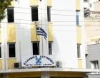 Απέδρασε Γεωργιανός κρατούμενος από το ΑΤ Δάφνης