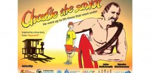 Διεθνές Προγράμματος Πρόληψης Πνιγμών «Τσάρλι ο διασώστης» εμπνευσμένο από το Baywatch