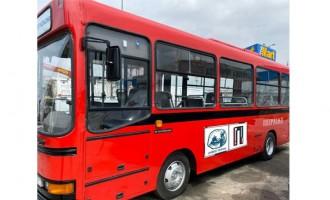 Στην κυκλοφορία ένα πλήρως ανακατασκευασμένο λεωφορείο της Δημοτικής Συγκοινωνίας Πειραιά