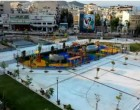 Η νέα και όμορφη πλατεία Ελευθερίας στον Κορυδαλλό