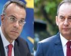 Πλακιωτάκης-Σταϊκούρας για αξιοποίηση των περιφερειακών λιμένων