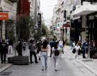 Δραματική η κατάσταση της αγοράς στην Αττική -Τι δείχνουν τα στοιχεία