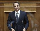Μητσοτάκης: Η Ελλάδα επεκτείνει την αιγιαλίτιδα ζώνη από τα 6 στα 12 μίλια