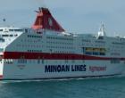 Αλλαγές στα πλοία των Μινωϊκών Γραμμών: Ετοιμάζεται να φύγει οριστικά για Ιταλία το «Κνωσσός»