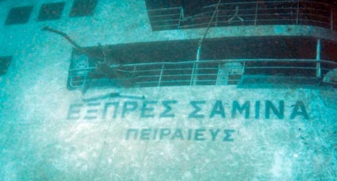 Δρομολογούνται οι διαδικασίες για την ανέλκυση του ναυαγίου του «Εξπρές Σάμινα»
