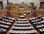 Βουλή: Υπερψηφίστηκαν οι δύο ΠΝΠ για τα εργασιακά και τις υπερωρίες