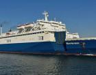 Από διαρροή ατμού στο μηχανοστάσιο η έκρηξη στο πλοίο Blue Horizon – Τι αναφέρει η εταιρία