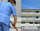 Άγιος Δημήτριος: 38 προσλήψεις για την καθαριότητα σχολικών μονάδων