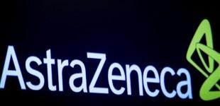 ΕΕ: Οικονομική στήριξη σε αξιώσεις για παρενέργειες από το εμβόλιο της AstraZeneca