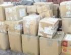 Εκατοντάδες τόνοι ανθρωπιστικής βοήθειας από την Ελλάδα έτοιμοι προς αναχώρηση για τον Λίβανo
