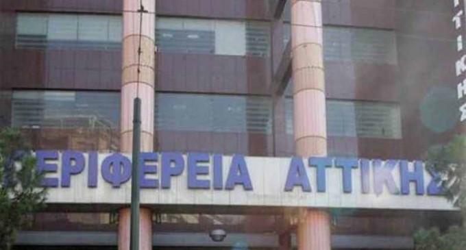 Περιφέρειας Αττικής: «Η αντιπλημμυρική προστασία όλων των Δήμων του Λεκανοπεδίου αποτελεί προτεραιότητα για τη σημερινή Διοίκηση»