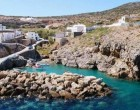 Στα νησιά που θα καταργηθεί ο ΕΝΦΙΑ δεν συμπεριλαμβάνεται το νησί των Αντικυθήρων!