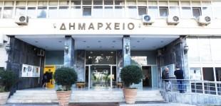 Δήμος Πειραιά – Ενημέρωση και οδηγίες εν όψει των επικίνδυνων καιρικών φαινομένων