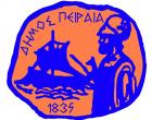 4 υποτροφίες σπουδών σε νέους του Δήμου Πειραιά για το ακαδημαικό έτος 2020-21, χορηγίας του ΙΕΚ ΑΛΦΑ και του Κ.Δ.Β.Μ.2 «ΑΛΦΑstudies»
