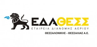 ΕΔΑ ΘΕΣΣ: 3,5 εκ. Nm3 επιπλέον από τη σύνδεση με την Ελληνικά Γαλακτοκομεία Α.Ε.