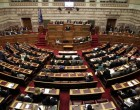 Το αθλητικό νομοσχέδιο «ακυρώνει» τις εκλογές της 9ης Οκτωβρίου στην ΕΠΟ
