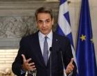 Κυρ. Μητσοτάκης: Το μέλλον που θέλουμε αντικατοπτρίζεται στον ΟΗΕ που χρειαζόμαστε