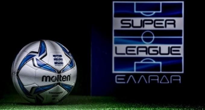 Ελάχιστος χρόνος στους νέους στη Super League