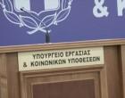 Αποζημίωση συμβάσεων σε αναστολή και «Συν-Εργασία»