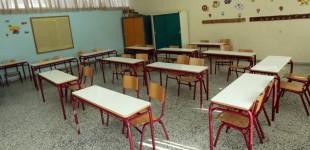 Να ανοίξουν δημοτικά και γυμνάσια στις 10 Μαΐου εισηγείται το υπουργείο Παιδείας -Τι θα γίνει με τις προαγωγικές εξετάσεις
